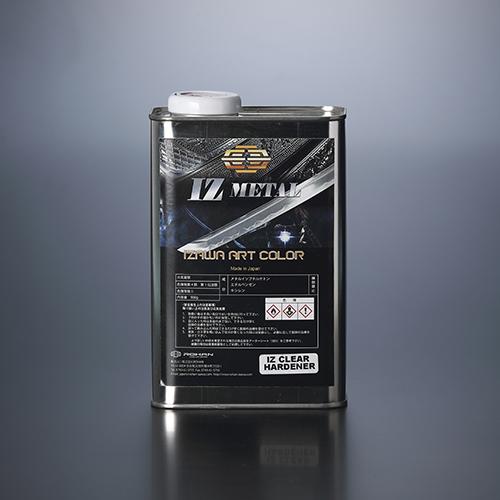 IZ-11