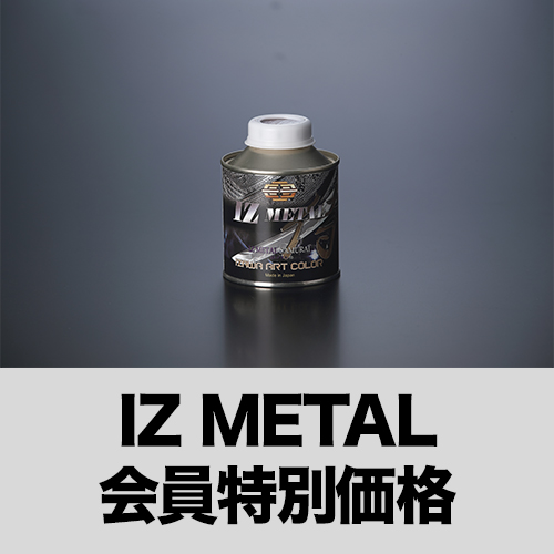 IZ-29