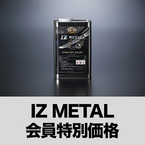 IZ-30