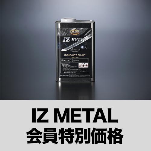 IZ-32