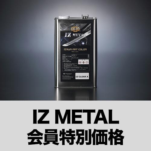 IZ-34