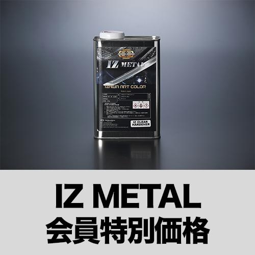 IZ-36