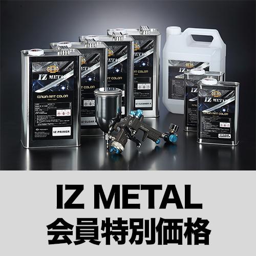 IZ-42