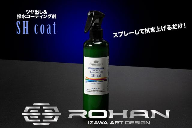 SC-01_G