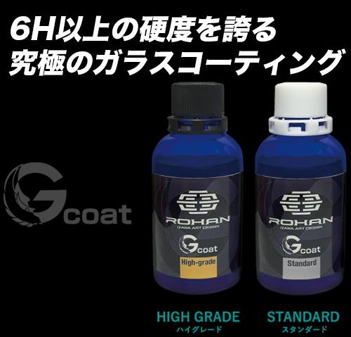 GC-01_G