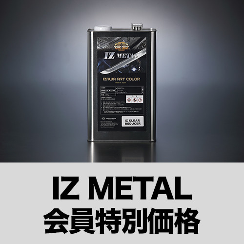 IM-12_M